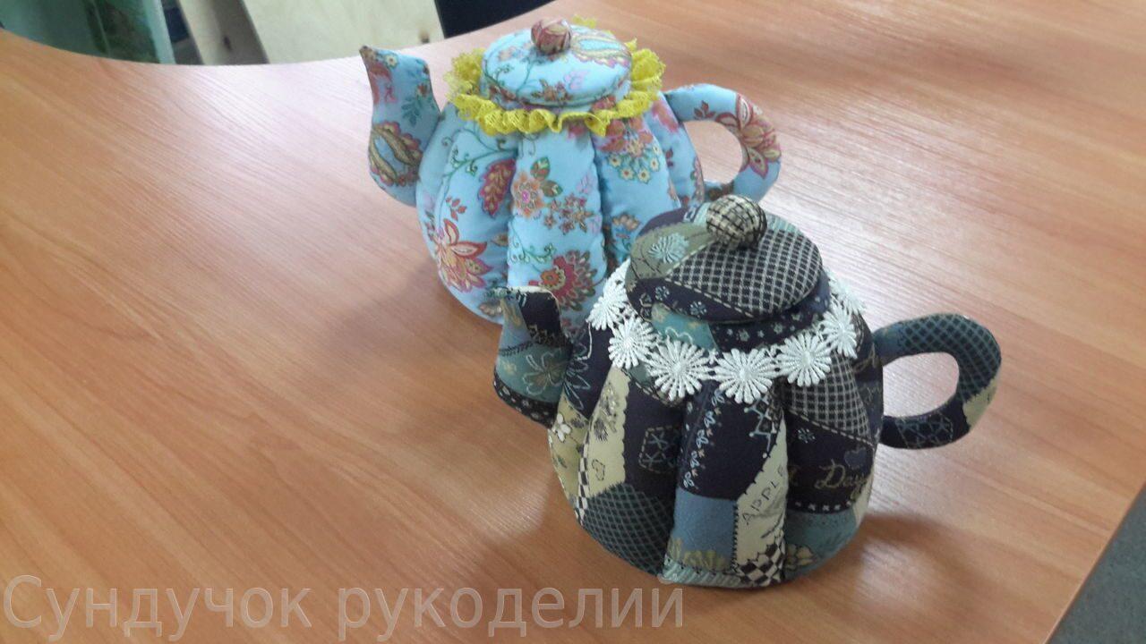Текстильный чайник своими руками 991