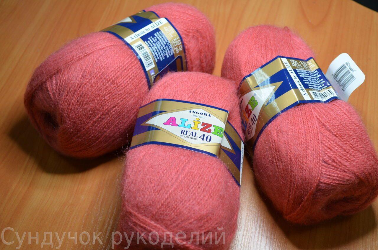 Турецкая пряжа для ручного вязания ализ